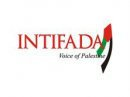Logo of Intifada (Voice of Palestine)